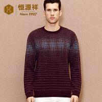 恒源祥中年男士羊绒衫秋冬新品休闲提花纯羊绒圆领套头毛衣厚