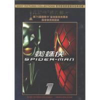 新华书店 正版 电影 (新索)蜘蛛侠-奥斯卡系列影片DVD( 货号:6954836102879)