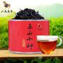 八马茶叶 武夷山桐木关正山小种红茶 圆罐自饮装茶叶80g