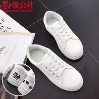 白领公社 休闲鞋 女士新款百搭韩版皮质厚底学生运动鞋女式可爱猫咪纯色小白鞋时尚鞋子
