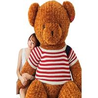 大号抱抱熊布娃娃玩偶抱枕生日礼物可爱熊毛绒玩具女生公仔