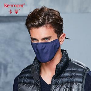 卡蒙防雾霾口罩pm2.5可水洗冬季成人透气男士口罩骑行防粉尘KN95   2840