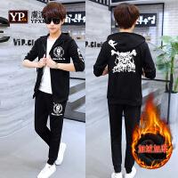 学生青少年运动套装男生秋冬季男士加绒卫衣2017新款韩版潮流加厚