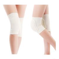 运动护膝舞蹈海绵护膝篮球排球足球跳舞跪地加厚儿童男女轮滑护具