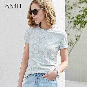 【会员节! 每满100减50】Amii极简街头ins港味T恤女2018夏季新款爱心印花字母短袖基础上衣