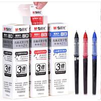 包邮晨光速干直液式可替换芯走珠笔签字笔黑色笔芯8001全针管换墨囊替芯中性笔芯0.5mm大容量替换芯可配套