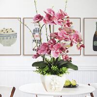 仿真花蝴蝶兰套装假花绢花装饰花家居饰品客厅摆设花瓶花艺摆件