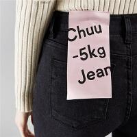 chuu高腰牛仔裤女垂感小脚裤女九分2019秋季新款黑色直筒显瘦裤子