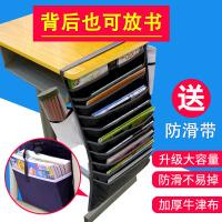 书袋课桌收纳学生用品神器多功能挂袋教室书本架书桌桌边装书放书的架子挂书袋高中生韩版森系学习书带省空间