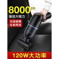 车载吸尘器车用无线充电大功率强力迷你汽车内专用家用小型手持式