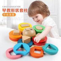 婴儿童益智力早教积木玩具1-2-3岁周岁几何智慧套柱男宝宝形状配