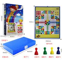 飞行棋大号可折叠磁性葫芦状棋子儿童游戏棋便携亲子互动桌面游戏 均码