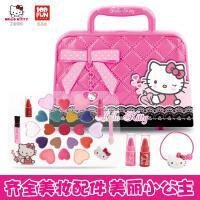 20180630013502264凯蒂猫美妆小手袋儿童化妆品公主彩妆盒套装女孩玩具生日礼物