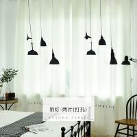 北欧ins风窗帘简约现代客厅卧室黑白吊灯窗帘 定制成品韩式小清新