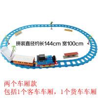 孩子儿童益智奋发电动火车轨道火车玩具套装遥控托有声光玩具