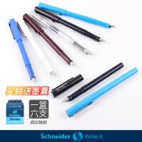 德国进口Schneider施耐德BK406学生用钢笔练字成人书写墨囊钢笔EF