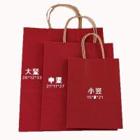 牛皮纸袋定做服装店购物袋手提袋红色礼品袋子批发