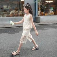 女童套装2020夏装大儿童装夏季时尚蕾丝阔腿裤两件套