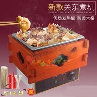 电热关东煮机器商用串串香设备锅格子麻辣烫锅小吃鱼蛋机器
