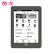 当当阅读器 霍尔感应版 电纸书 8G存储 6吋电子墨水触控屏 支持夜读、WIFI传书、PDF重排及多种电子书格式 典雅灰