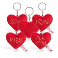 I爱心钥匙扣公仔小挂件车钥匙圈可爱玩具情人节礼物