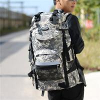 双肩包男户外运动登山包超大容量旅行背包旅游包女学生书包