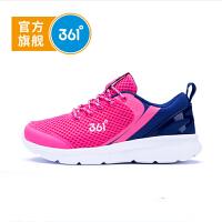 【秒��B券�A估�r:51.1】361度 女童跑鞋 夏季新款N81823511