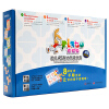 《伯拉兔幼儿4S智力升级学具》5-6岁第四阶段提升版(学前益智玩具、逻辑思维游戏套装,培养观察、比较、推理、想象、数理能力,发展孩子分析判断、多角度解决问题的能力,形成孩子独立、自主、专注的习惯)