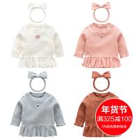 婴儿童装春秋冬裙子3个月0岁1洋气宝宝2打底衫连衣裙女童公主裙子