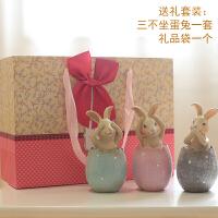 20180624015315029年货元旦礼物创意动物三不兔子摆件田园欧式工艺礼品乔迁家居装饰