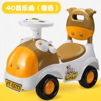 婴幼儿童车1-3周岁溜溜车扭扭车小孩四轮玩具车宝宝滑行车子可坐e5l