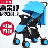 豪威 婴儿推车高景观可坐可躺轻便折叠避震伞车小孩儿童四轮宝宝手推车