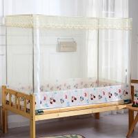 儿童床蚊帐带支架1.2米单人1米儿童蚊帐男孩宝宝摔蚊帐学生宿舍