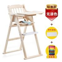 儿童餐椅实木宝宝座椅餐桌椅婴儿座椅宝宝椅吃饭桌bb餐椅