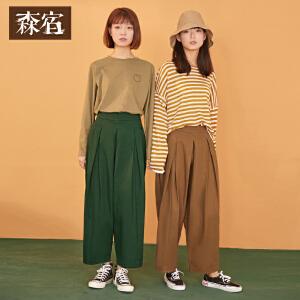 森宿春装2018新款文艺收褶哈伦纯棉显瘦休闲裤长款女