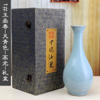 仿古汝窑陶瓷花瓶 瓷器中国风复古中式古典简约家居客厅装饰品摆件