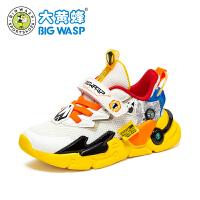 【1件5折价:129元】大黄蜂男童鞋儿童运动鞋2021春季透气网鞋学生韩版潮鞋跑步鞋