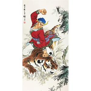 刘继卣《武松打虎》著名画家
