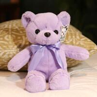 泰迪熊熊小熊公仔玩偶布娃娃机迷你可爱抱抱熊女生毛绒玩具批发