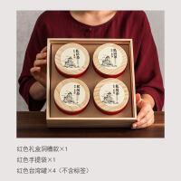 茶叶包装礼盒空盒茶饼盒子普洱茶包装定制空礼盒红茶绿茶包装盒 抖音