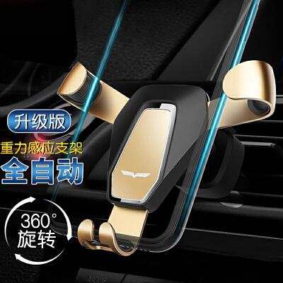 车载手机支架全自动汽车导航仪出风口多功能通用型空调口车上车用车内用品