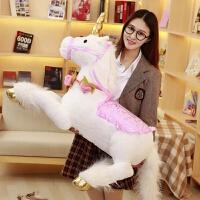 大号独角兽毛绒玩具白马布娃娃创意儿童礼品小马驹生日礼物 1.1米