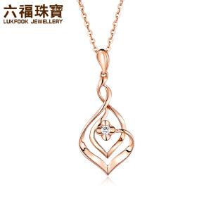 六福珠宝心悦18K金钻石项链吊坠女款彩金吊坠钻石吊坠*定价   25554