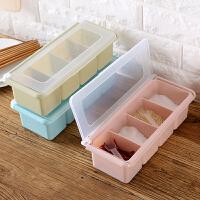厨房组合调味盒调料罐塑料盐罐调味收纳盒套装佐料盒调料盒调味罐