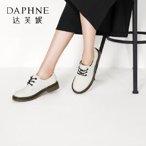 【达芙妮集团大促 限时2件2折】达芙妮集团/复古圆头单鞋英伦系带方跟女鞋