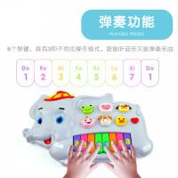儿童玩具 卡通电子琴玩具声光音乐宝宝儿童早教益智礼盒装生日礼物 灰色