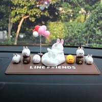 彩色气球可爱卡通公仔汽车小摆件车载创意车内装饰品 白色 白云小兔套餐