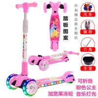 儿童滑板车可折叠2-13岁溜溜车滑滑车四轮划板踏板车宝宝男孩女孩