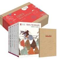 """【现货】著名诗人北岛主编《给孩子:陪伴一生的礼物》,6本""""给孩子""""系列经典读本+1本特别定制笔记本,精美礼盒包装,新年"""
