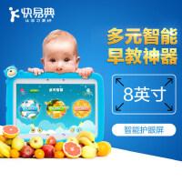 快易典K2(蓝色)多元智能学习机儿童平板电脑宝宝早教机幼儿启蒙0-3-6岁
